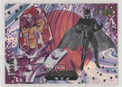 2020 Upper Deck Marvel Anime Tier 1 Japanese Mega Moon Magneto 22 O2x - $1.46