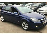 CHEAP 2007 VAUXHALL ASTRA 1.6 SXI 5DOOR