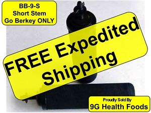 2-Black-Berkey-Short-Stem-Filters-Fits-Go-Berkey-BB9-2-S-Purification-Element