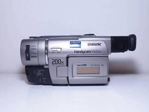 Sony Handycam Vision CCD-TRV47E Hi8 8mm video8 XR tape Camcorder Sydney City Inner Sydney Preview