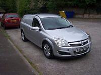 2007 Vauxhall Astra 1.7 Sportive