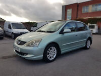 2004/04 Honda Civic Executive 1.6, leather, VERY LOW miles 43k, FSH, 2 owners, new MOT, WOW!!