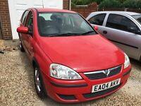 Vauxhall Corsa, 1.2L 5 door