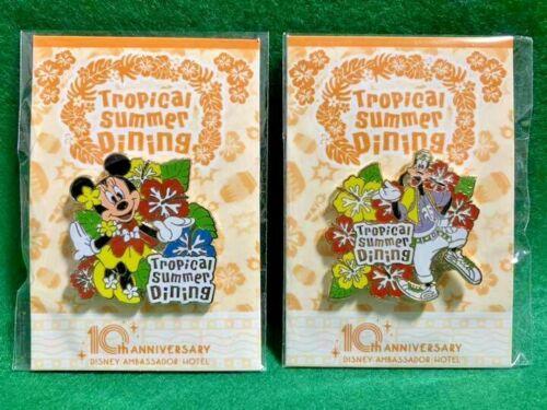 Disney Pin Japan Ambassador Hotel Limited 10th Anniversary Minnie Goofy Lot 2 JP