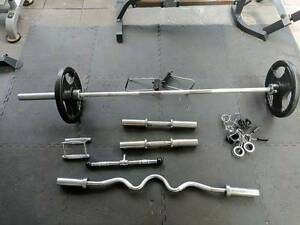 Selling Home gym. Olympic Weights, Power rack, Bench, Bars etc. Waratah Newcastle Area Preview