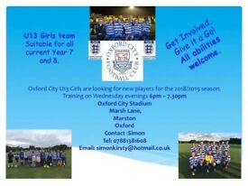 Oxford City U13 Girls are recruiting new players now!