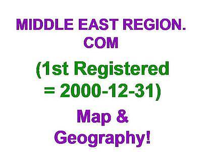 Middle East Region Com Exp 1 2016 Geography Map Area 3 Words 10 Year Domain Name