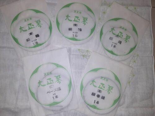 Suzuki Strings (5pc Full Set) for Soprano Taishogoto (Suzuki RAN & etc) (#03)