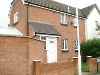 2 Bedroom House to rent in Basildon