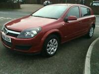 Astra H 1.7 spare or repair