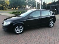 2007 VAUXHALL ASTRA HATCHBACK - 1.6i 16V Design SERVICE HISTORY LEATHER SEATS
