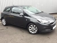 2017 17 reg Vauxhall Corsa 1.4 Energy - TOP SPEC - ONLY 3,000 MILES - CHEAP TO INSURE - CHEAP CAR