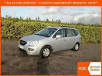 2007 Kia Carens 2.0CRDi ( 7 seater ) SR DIESEL 7 SEATER ESTATE WITH ONLY 65,000