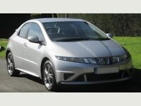 Honda Civic 1.4 i-DSI SE Plus 5dr 2008 (Metallic Paint)