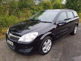 Vauxhall Astra Estate 1.3 CDTi **Diesel**6 Speed**Low Miles**Cheap tax & 60 mpg**Hard to find!!