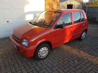 Perodua Nippa – 1997 – 10 months MOT (no advisories) – ONLY 23,800 miles!!!