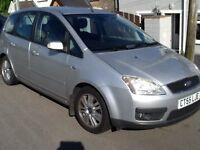 2005 ford focus cmax 2.0L ghia petrol