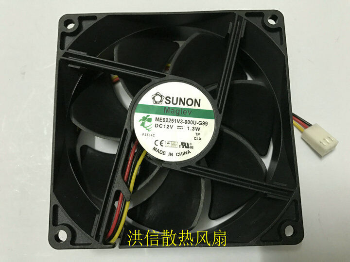 1pc SUNON ME92251V3-000U-G99 Equipment fan DC12V 1.3W 3pin