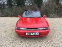 Subaru SVX 3.3 Automatic UK Car Very Rare