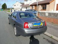 Rover 75 Saloon for spares or repairs