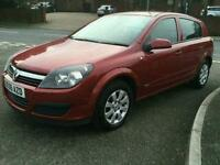Spare or repair Astra H 1.7 cdti