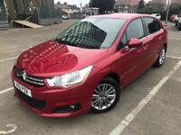2011 (11) Citroen C4 1.6 VTi 16v VTR+ Hatchback 5dr Petrol Automatic 6 Months Warranty Included