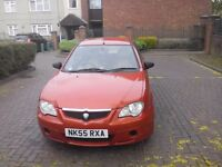 2006 proton 1.6 petrol must go £250 takes it