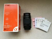 Sony 75-300mm lens - zoom telephoto
