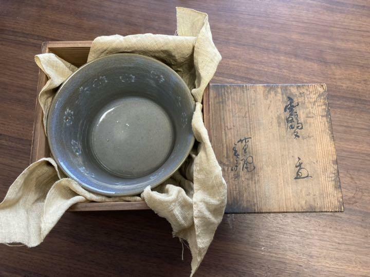 Tea bowl Aoi kiln common box