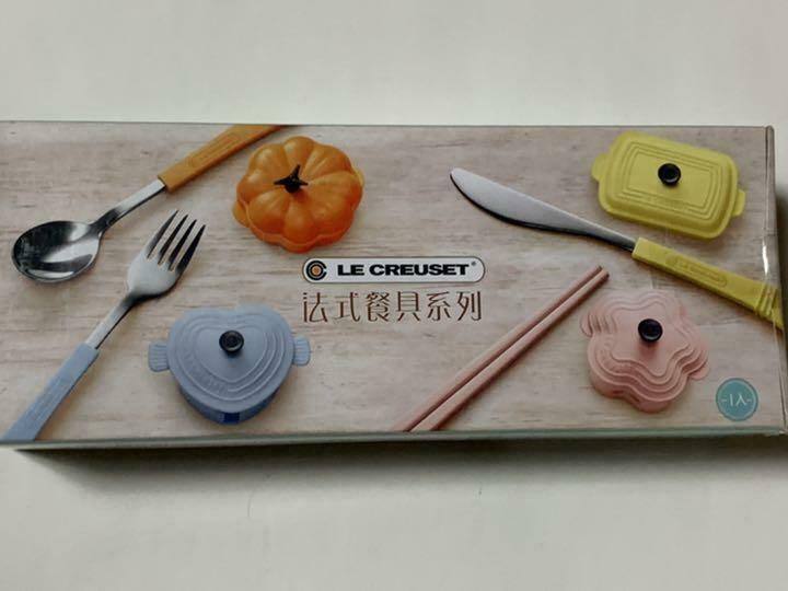 Le Creuset Taiwan Exclusive 7-Eleven Collaboration cutlery 8 types Set New