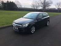 Vauxhall Astra (2009) Eco-flex model 1.7
