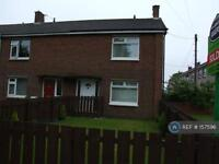 2 bedroom house in College Place, Ashington, NE63 (2 bed)