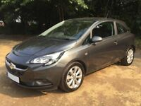 2017 17 reg Vauxhall Corsa Energy 1.4 TOP SPEC only 3,000 miles - as new condition £30 tax