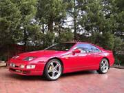 1990 Nissan 300ZX Twin Turbo ✪ Very Low kms + WRC Eltham Nillumbik Area Preview