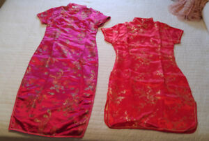 Chinese Oriental Cheongsam dress