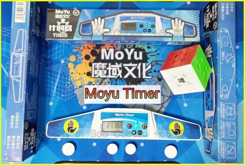= Moyu Timer for Rubiks Cubes & Cup Stacking for sale