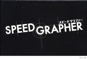 Anime collector's limited box set of Speed Grapher