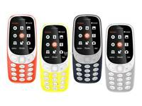 NOKIA 3310 DUAL SIM UNLOCKED TO ALL NETWORKS BRAND NEW
