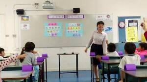 Jennifer's Mandarin Lesson 珍妮佛中文教室 Hurstville Hurstville Area Preview