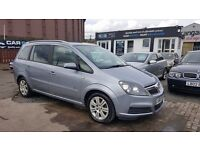 """""""CHEAP 7 SEATER"""" VAUXHALL ZAFIRA ACTIVE 1.6 (2006) - NEW MOT - F.S.H - HPI CLEAR!"""