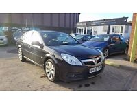 """""""STUNNING"""" VAUXHALL VECTRA EXCLUSIVE CDTI 120 BHP (2008) - LOW MILEAGE - F.S.H - HPI CLEAR!"""