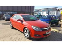 """STUNNING"" VAUXHALL ASTRA (2005) - 3 DOOR - NEW SHAPE - NEW MOT - LOW MILES - HPI CLEAR!"