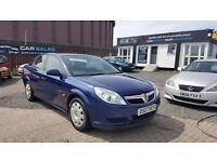 """LOW MILEAGE"" VAUXHALL VECTRA LIFE 1.8 (2007) - 5 DOOR HATCH - FAMILY CAR - NEW MOT - HPI CLEAR!"