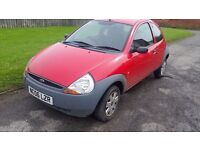 ford ka 1.3 2006 06 clutch starting to slip can be driven away no problem at all