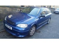 very rare astra imerser for sale or swap