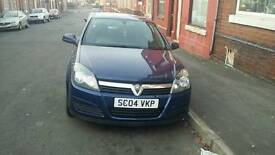 Quick sale my astra