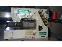 Industrial Sewing Machine Cover Stitch 3 Needle,4 thread Yamato VF2500-164M
