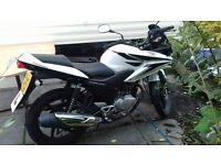 Honda CBF 125 2011 (5000 Miles)