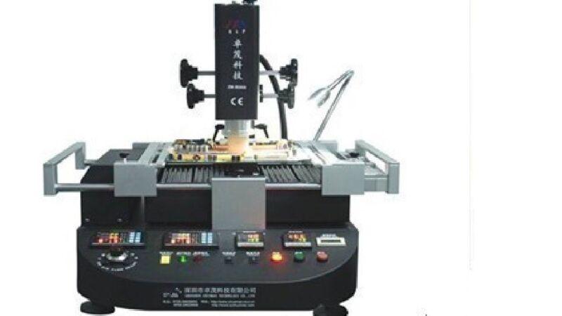 IR-Heating Tri-tempreture Zone BGA Rework Station