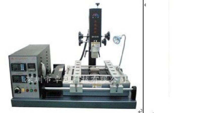 IR-Heating BGA Rework Station Tri-tempreture Zone